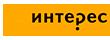 1c-interes.ru
